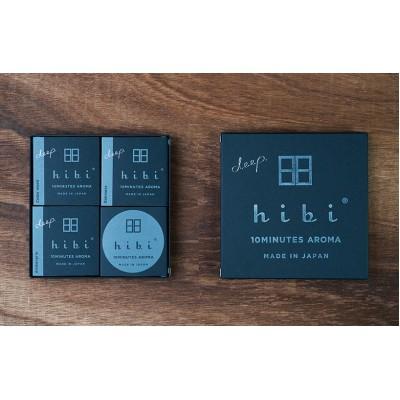 Hibi - Coffret cadeau - Deep